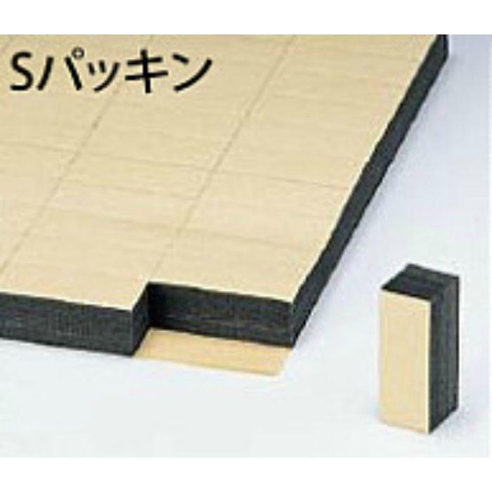 システムネダ N3型(3本脚) N3-40h (ハーフ梱包)