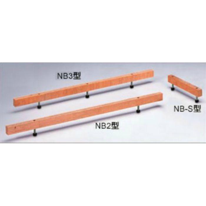 防振システムネダNB2型(2本脚) NB2-250h (ハーフ梱包)