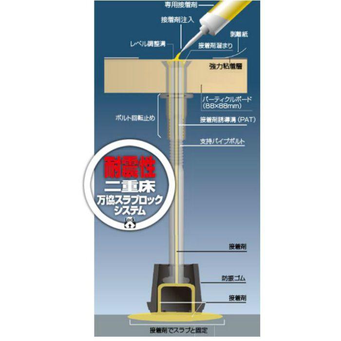 防振システムネダ NB3型(3本脚) NB3-200h (ハーフ梱包)