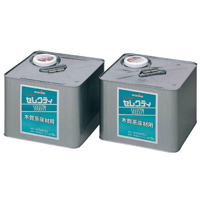 セレクティ ZX0211 直貼専用接着剤(1液型) 2缶/セット