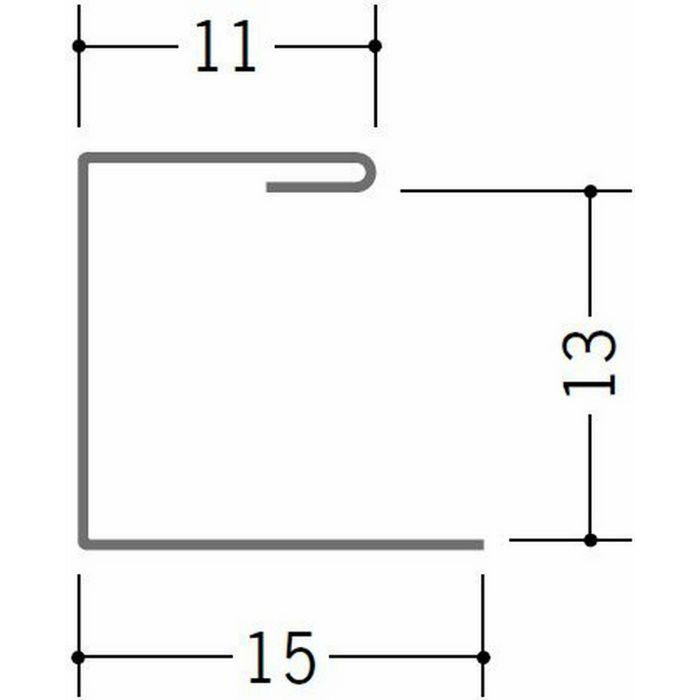コ型・H型ジョイナー 金属折曲げ 亜鉛折曲コ型ハゼ付13 アエン 1.82m 63205