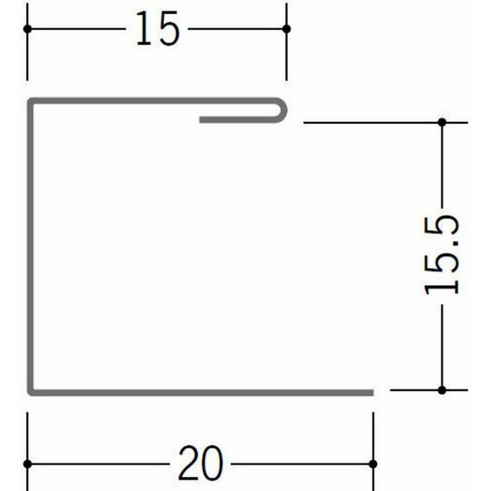 コ型・H型ジョイナー 金属折曲げ 亜鉛折曲コ型ハゼ付15.5 アエン 1.82m 63206