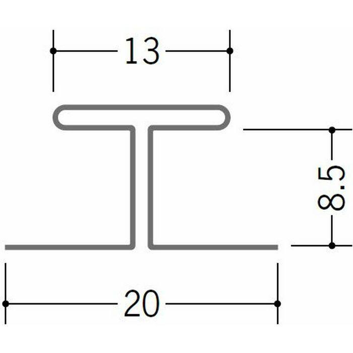 コ型・H型ジョイナー 金属折曲げ 亜鉛折曲H-8.5 アエン 1.82m 63213