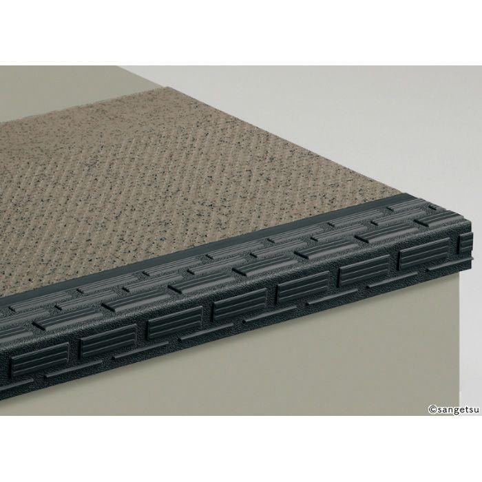 PX8662 ノンスキッド PX-8600シリーズ ステップ(ダイヤエンボスタイプ) 踏み面タイプ