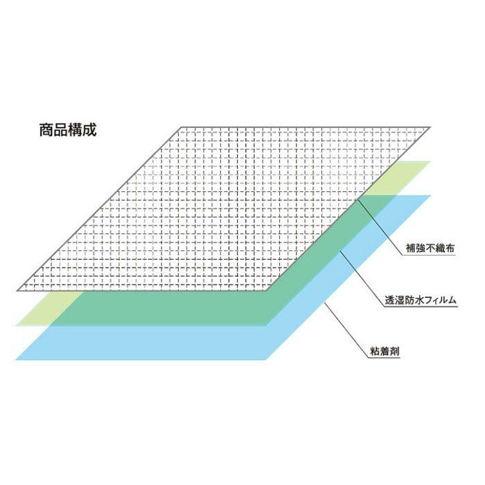 ECTS30 床養生材 透湿イージーコート