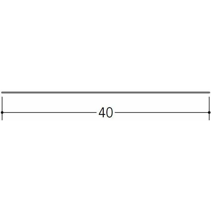 切板・水切・Tバー 金属折曲げ 亜鉛目地用切板40 アエン 1.82m 63180
