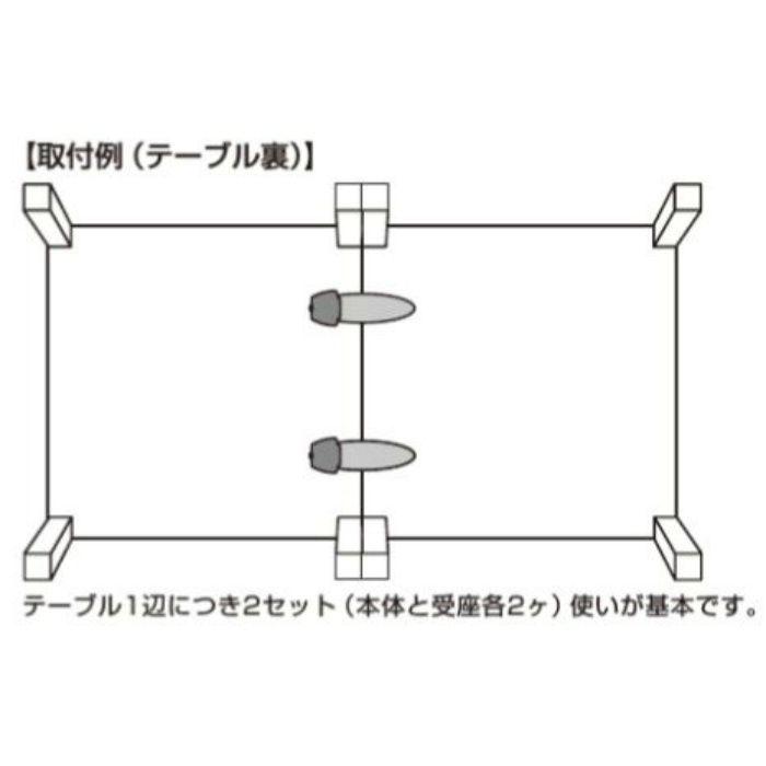 テーブル連結部品 24-03型 曲線形状タイプ 24-03-107 ブラック