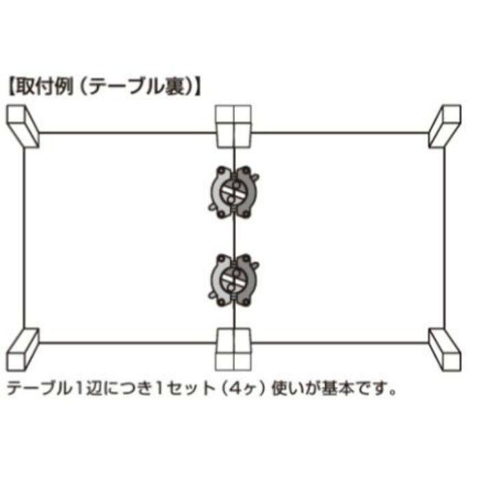 テーブル連結部品 4881-024 薄型・堅牢タイプ