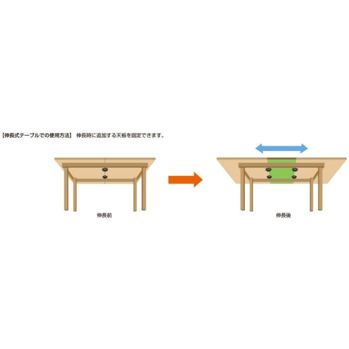 テーブル連結部品 24-03-075 簡単連結タイプ ブラック