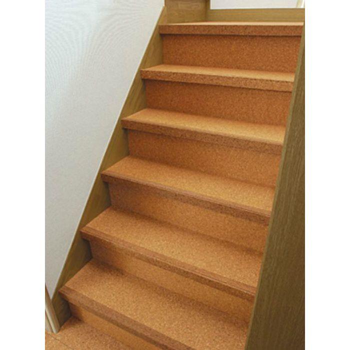 トッパーコルク K-240B 階段専用 コルク踏み板 ウレタン塗装仕上ブラウン