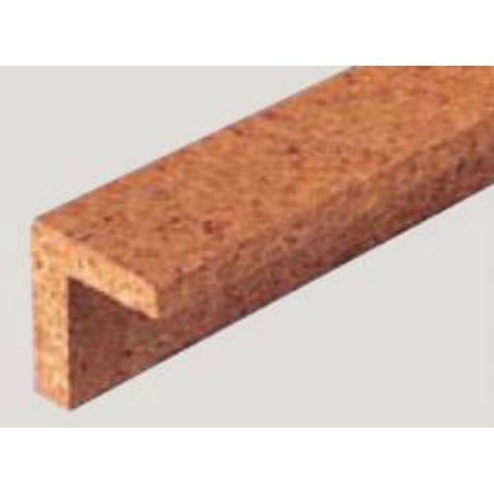 トッパーコルク 段鼻用B35 コルク造作材