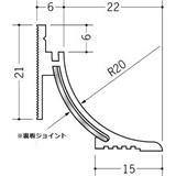 クリーンルーム用ボーダー ビニール PSR-220(巾木) オフホワイト 2.5m 39043