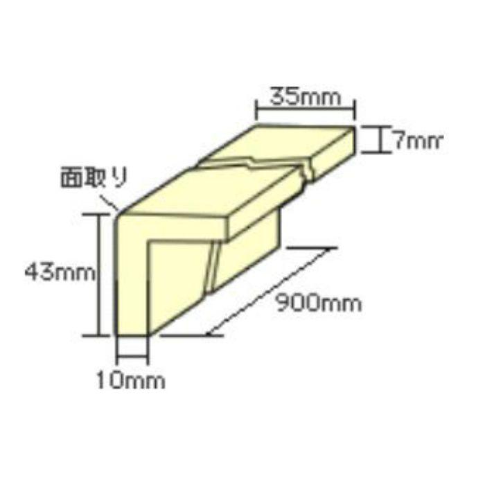 トッパーコルク 段鼻用B43N コルク造作材