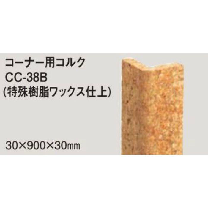 トッパーコルク コーナー用コルクCC-38B コルク造作材