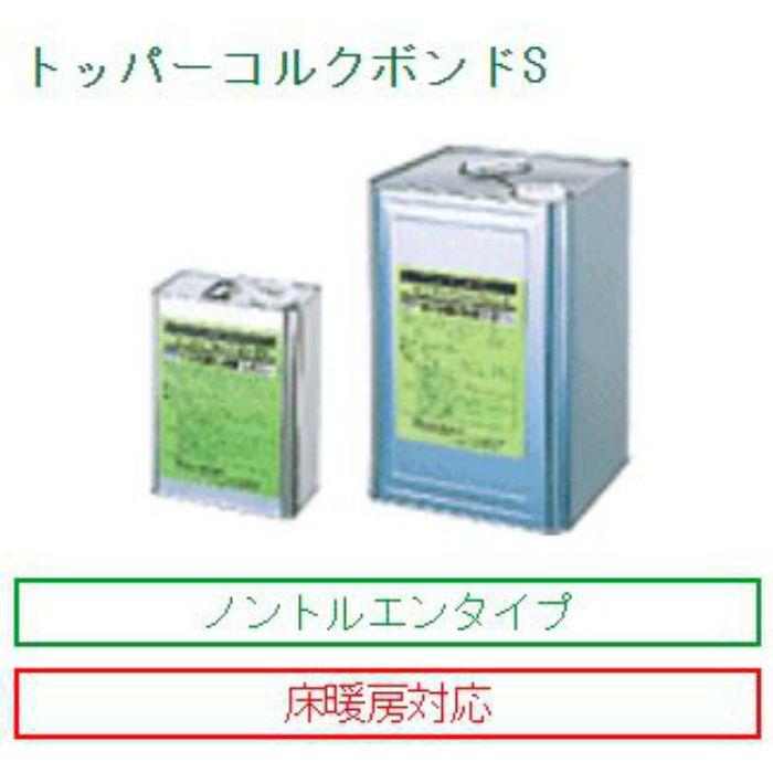 トッパーコルク トッパーコルクボンドS 床・壁用接着剤 15kg