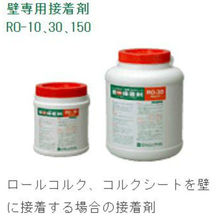トッパーコルク RO-30 壁専用接着剤 3kg