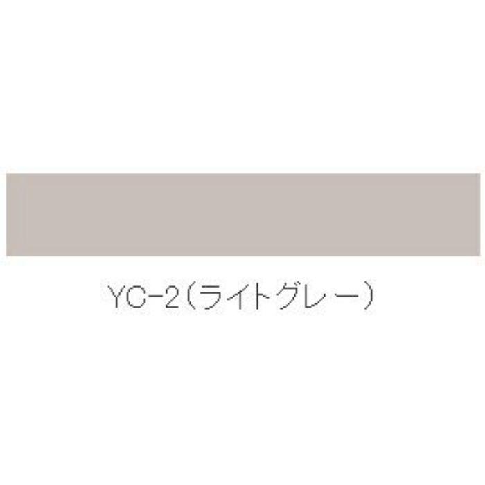 トッパーコルク YC-2 コーキング剤 ライトグレー 333ml