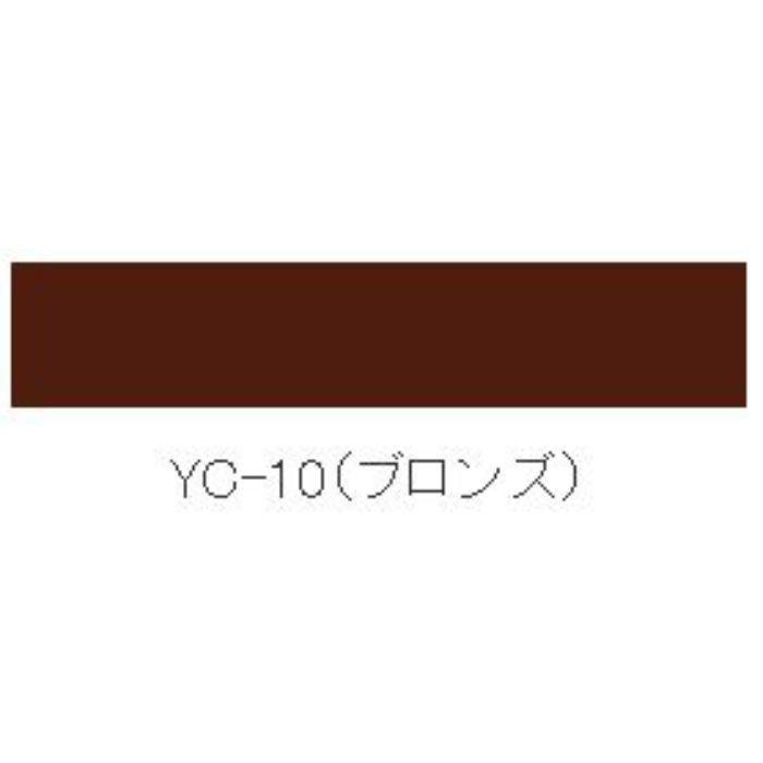 トッパーコルク YC-10 コーキング剤 ブロンズ 333ml