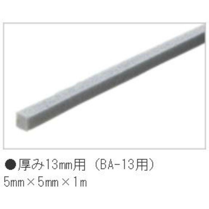 トッパーコルク YC-10B BA-13用 コーキング剤+バックアップ材 ブロンズ