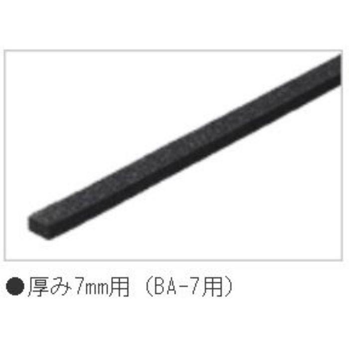 トッパーコルク YC-10BS BA-7用 コーキング剤+バックアップ材 ブロンズ