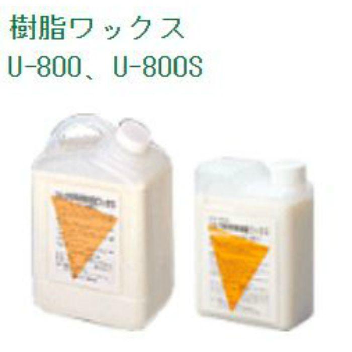 トッパーコルク U-800 樹脂ワックス 2L