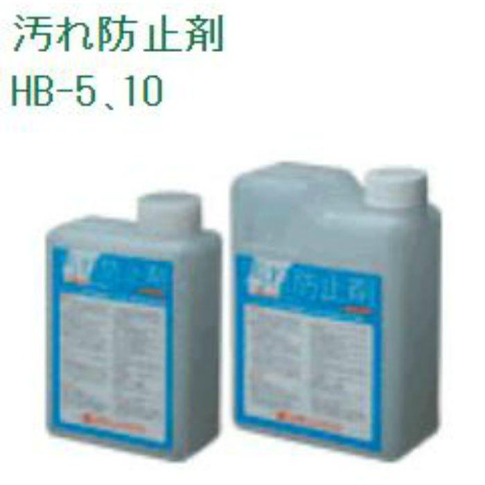 トッパーコルク HB-5 トッパーコルク 汚れ防止剤 0.5kg