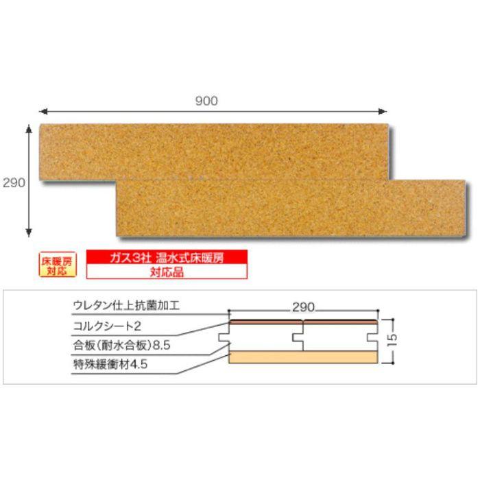 トッパーコルク CWGL4-145 トッパーコルク ウッディシリーズ 床暖対応
