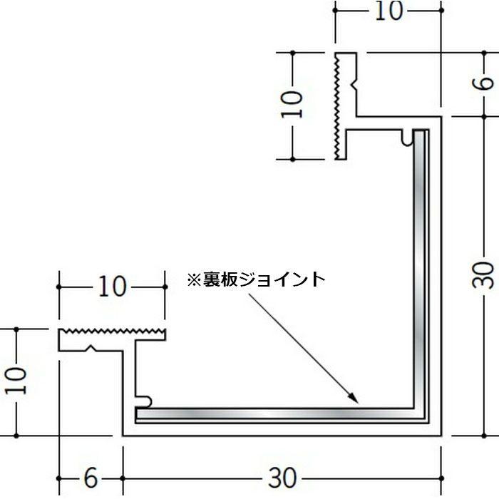 クリーンルーム用ボーダー ビニール PD-9(出隅) オフホワイト 2.5m 39182