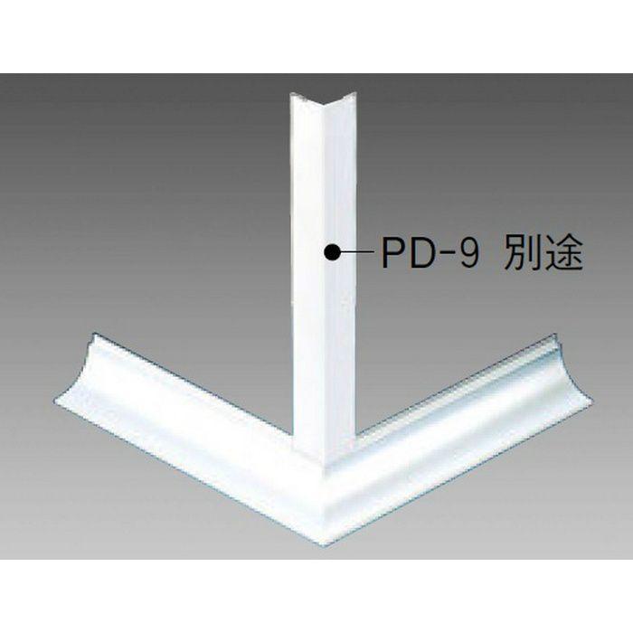 クリーンルーム用ボーダー SPB-230・PD-9 三方出隅(床) オフホワイト