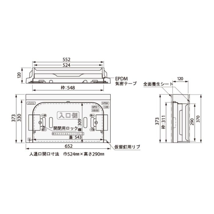 SPK-120H350 キソ点検口 基礎幅120mm対応