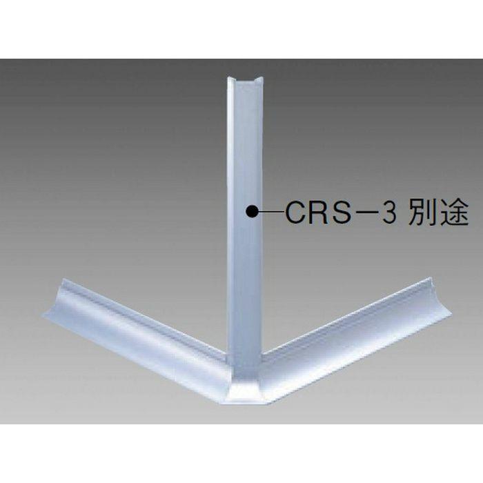 クリーンルーム用ボーダー CRS-2・CRS-3 三方出隅(床) 56087