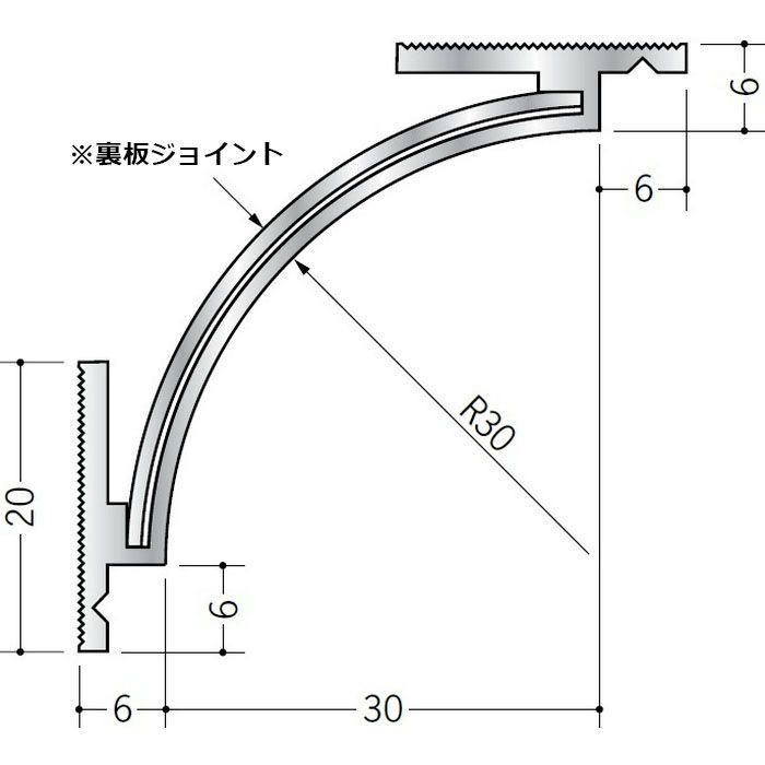 クリーンルーム用ボーダー アルミ CR-1(廻り縁・入隅) シルバー 3m 55046