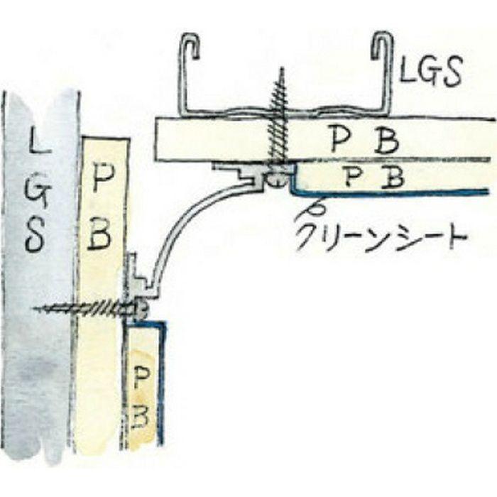クリーンルーム用ボーダー アルミ CPB-1(廻り縁・入隅) シルバー 3m 54070