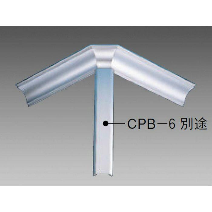 クリーンルーム用ボーダー アルミ CPB-1・CPB-6三方出隅(天井) シルバー 1辺あたり250mm(働き寸法) 55193