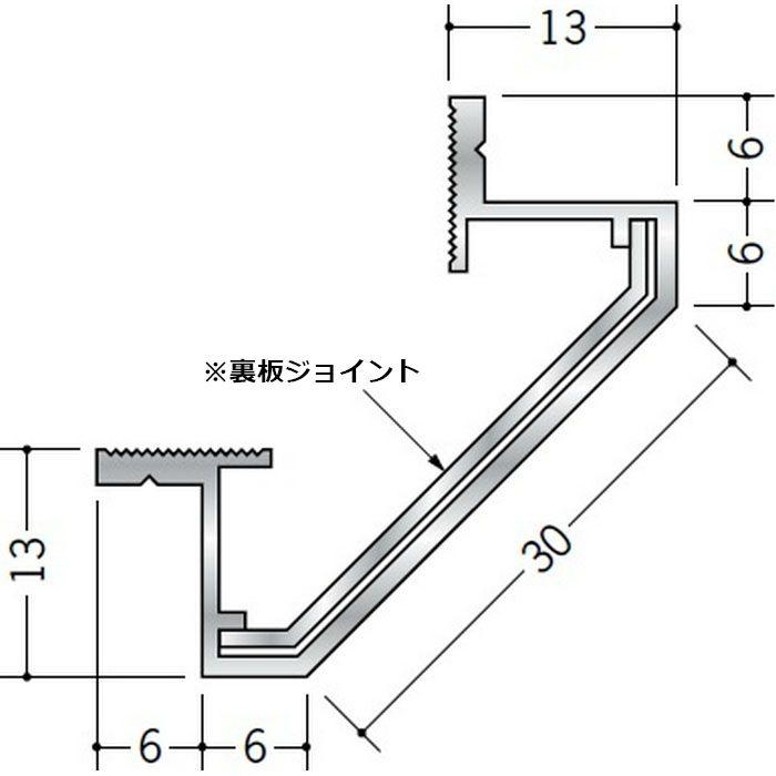 クリーンルーム用ボーダー アルミ CPB-7(出隅) シルバー 3m 55178