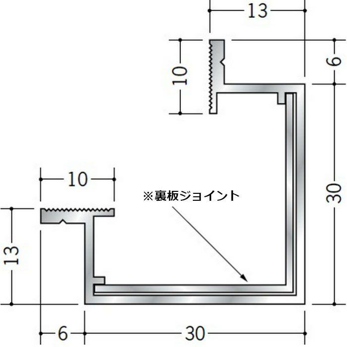 クリーンルーム用ボーダー アルミ AD-4(出隅) シルバー 3m 55174