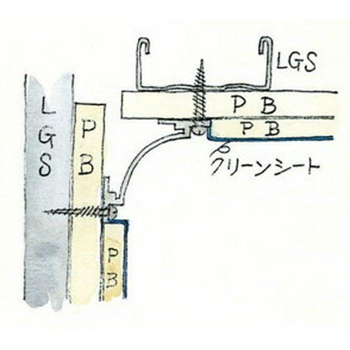クリーンルーム用ボーダー アルミ CPB-1(入隅) シルバー 3m 54070