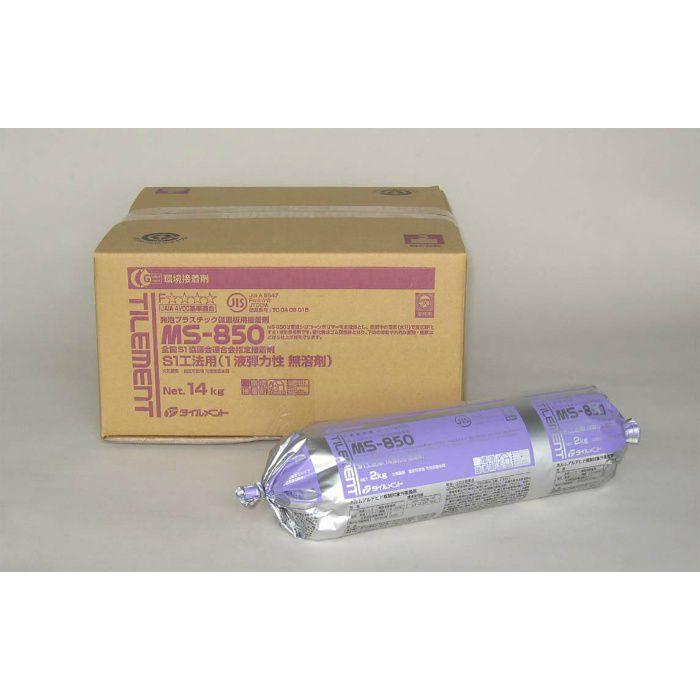 MS-850 14kg 発泡プラスチック保温板用接着剤 1パック/ケース