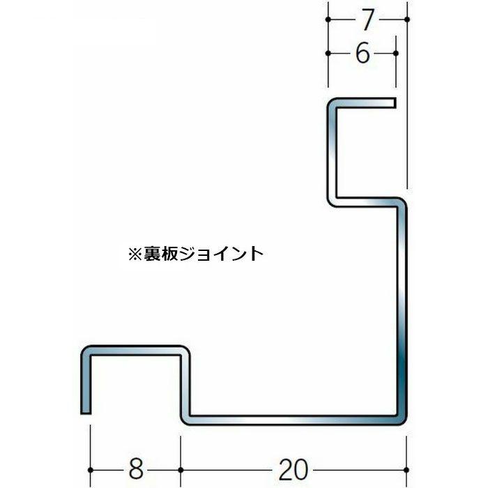クリーンルーム用ボーダー ステンレス UM-320(出隅) H.L 3m 41021