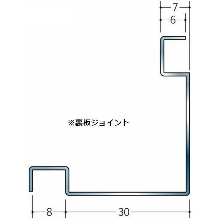 クリーンルーム用ボーダー ステンレス UM-330(出隅) H.L 3m 41022