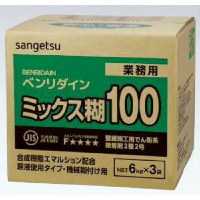 ミックス糊100 18kg(6kg×3袋)