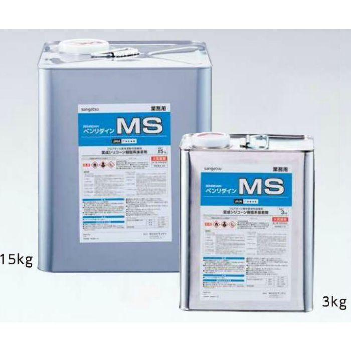 MS 15kg