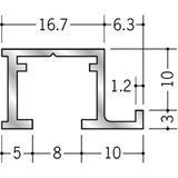 ピクチャーレール ビス止めタイプ アルミ PR-209 ホワイトアルマイト 3m 57011-2