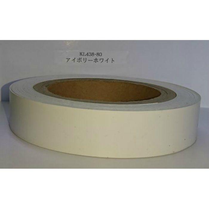 【5%OFF】KL438-80 粘着付き木口テープ 単色 アイボリーホワイト 18mm巾 5m