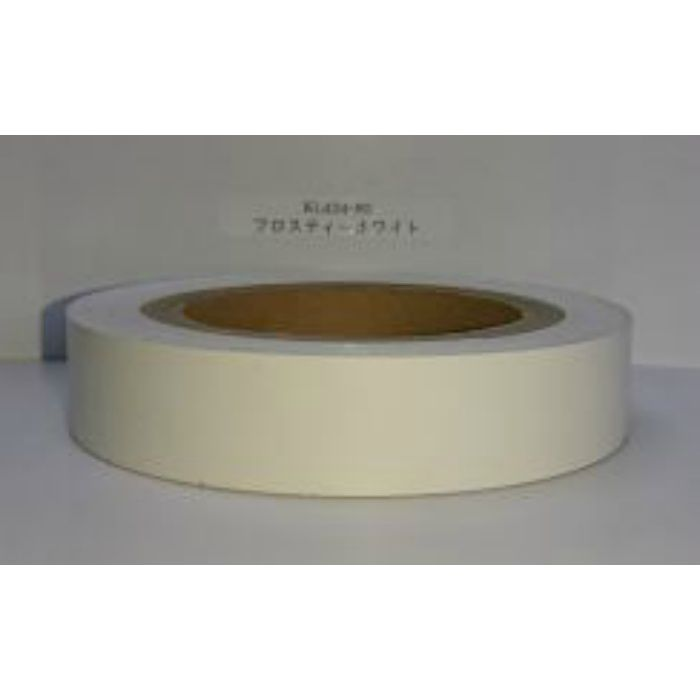 【5%OFF】KL434-80 粘着付き木口テープ 単色 フロスティーホワイト 24mm巾 5m