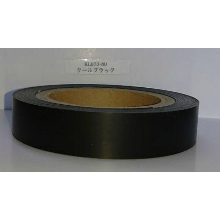 【5%OFF】KL973-80 粘着付き木口テープ 単色 クールブラック 24mm巾 10m