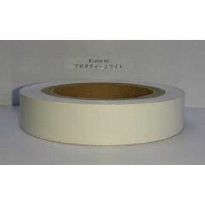 【5%OFF】KL434-80 粘着付き木口テープ 単色 フロスティーホワイト 42mm巾 5m