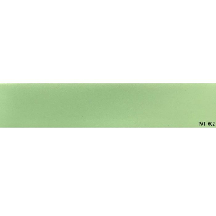 【5%OFF】PAT-602 粘着付き木口テープ 淡彩色 18mm巾 5m