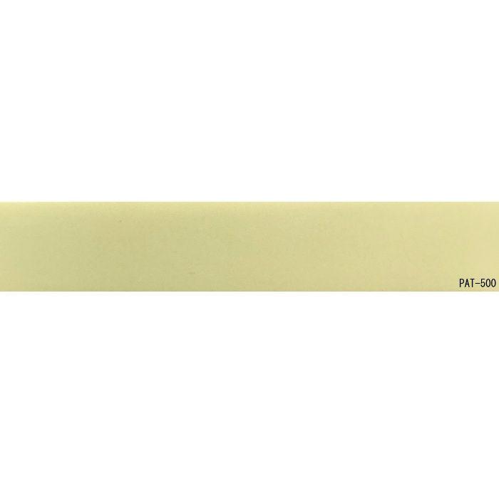 【5%OFF】PAT-500 粘着付き木口テープ 淡彩色 18mm巾 10m