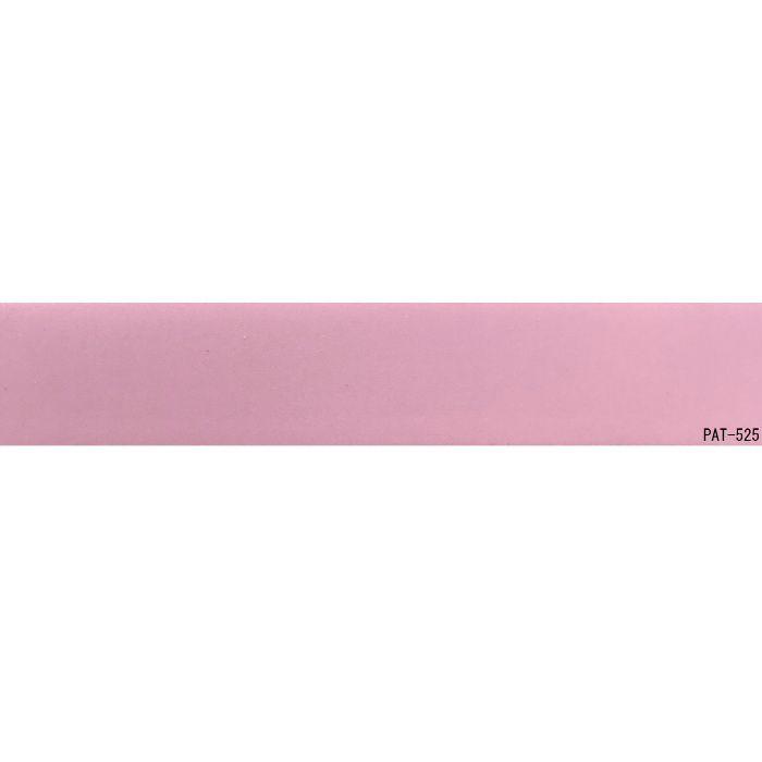 【5%OFF】PAT-525 粘着付き木口テープ 淡彩色 18mm巾 10m